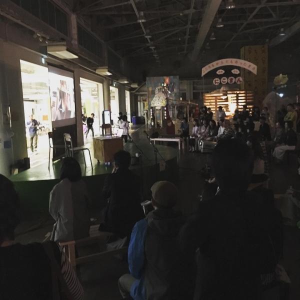 ちびっこうべ、子どもだけの夢のまち。今日だけは大人のまちです!クロージングトーク&パーティスタート!#ちびっこうべ #ちびっこうべ2016 #KIITO #こどものまち #ワークショップ #kid #神戸