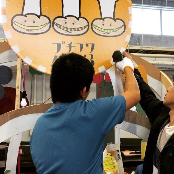 看板があ〜〜 #ちびっこうべ #ちびっこうべ2016 #KIITO #神戸 #kid #こどものまち #ワークショップ