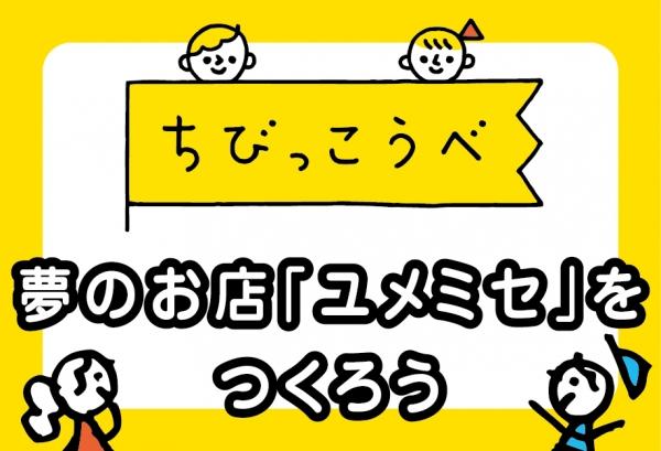 _ck18_banner_180603-01