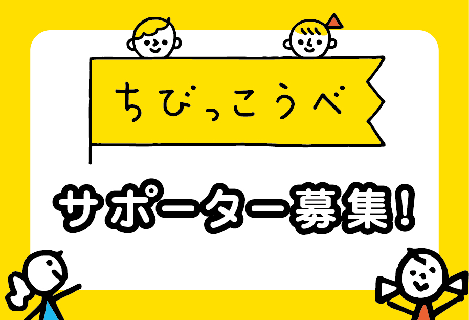 _ck18_banner_180603-03