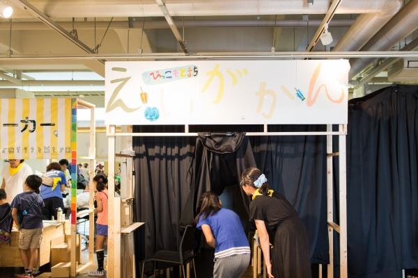 ck_open02_KinugasaNatsumi (131)