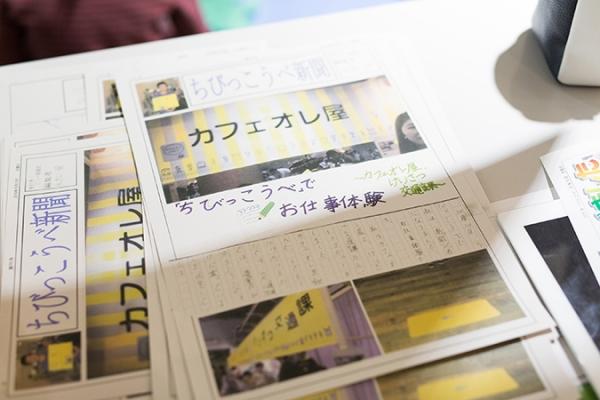ck_open02_KinugasaNatsumi-(285)