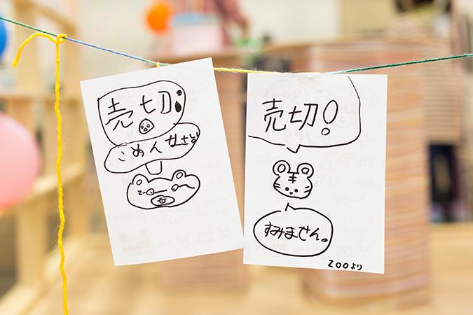 s_ck_open02_KinugasaNatsumi-(278)