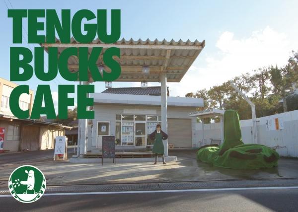 てんぐバックスカフェ/Tengu Bucks Cafe, 2013. 11