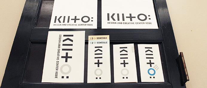 KIITOコンセプトブック