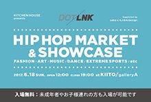 DOTLNK -HIP HOP MARKET & SHOWCASE-