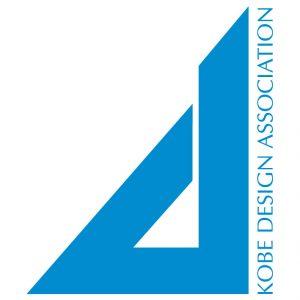 NPO法人神戸デザイン協会