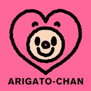 株式会社ARIGATO-CHAN