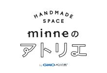minneのアトリエ 神戸「鳥待月さんのワークショップ つまみ細工で作るダリアのクリップ 」