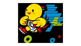 第8回神戸マラソン KOBE STYLE HEALTHY LOADING PARTY