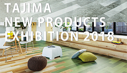 TAJIMA NEW PRODUCTS EXHIBITION 2018