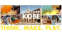 VIVISTOP mini in KOBE(こどもたちの創造性を刺激する実験プログラム)
