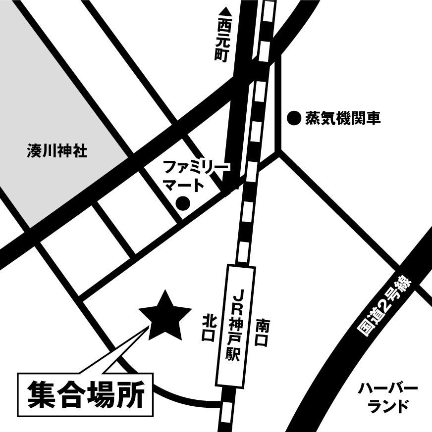 集合場所マップ