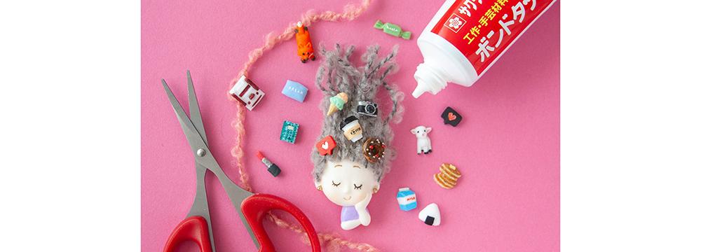 minneのアトリエ 神戸「【ワークショップ】CHIMNEYさんと一緒に夢見る妄想ちゃんブローチを作ろう!」