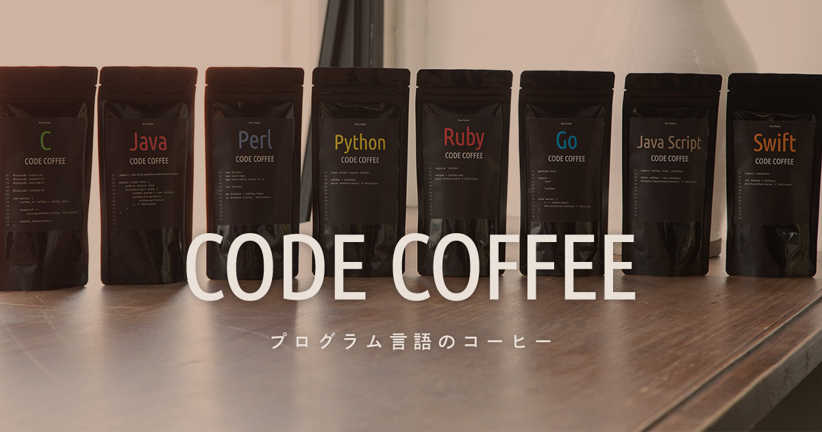 coffee_web_01_1