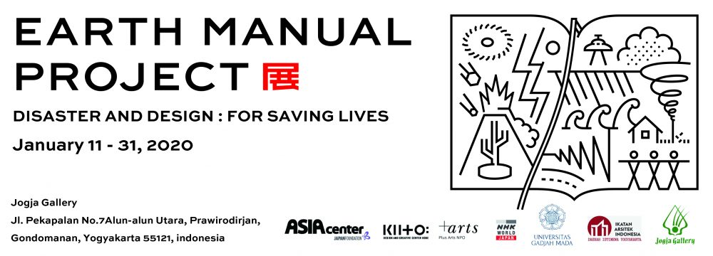"""Earth Manual Project """"Disaster and Design: For Saving Lives"""""""