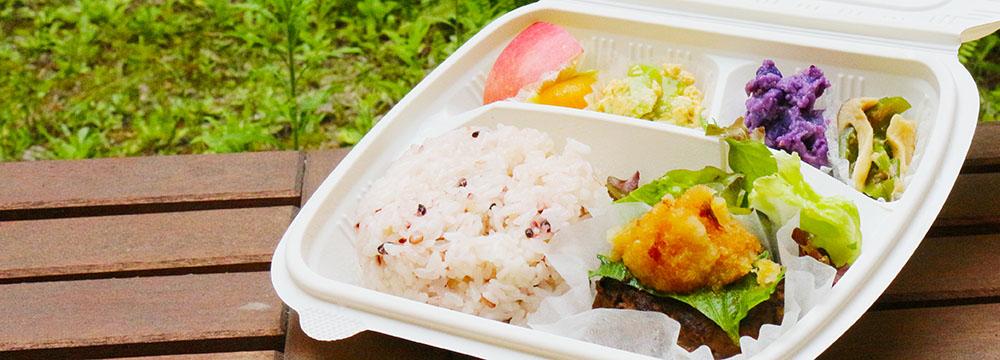 KIITO CAFE 5月ランチボックス販売のご案内