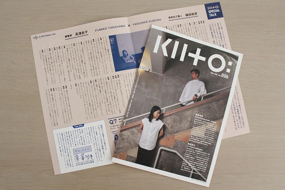 newsletter006