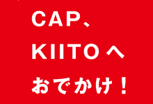 CAP、KIITOへおでかけ! SLIT BAR