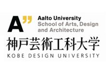 フィンランド アアルト大学と神戸芸術工科大学による共同デザインプロジェクト 「ヘルシンキー神戸 Eating in Open Air 戸外の食事」神戸展