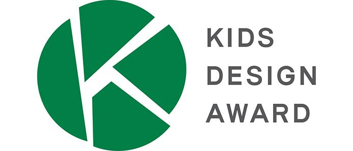 2012年度キッズデザイン賞 神戸巡回展