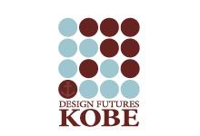 一般社団法人神戸青年会議所 10月公開例会 (テーマ) KOBE Style Creation