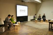 「第7回金の卵オールスターデザインショーケースKIITO巡回展」トークイベント
