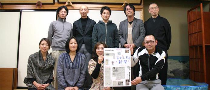 阪神⇔東北交流まわしよみ新聞ワークショップ
