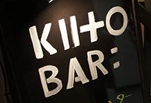 KIITO Bar 藤浩志