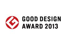 2013年度グッドデザイン賞応募説明会