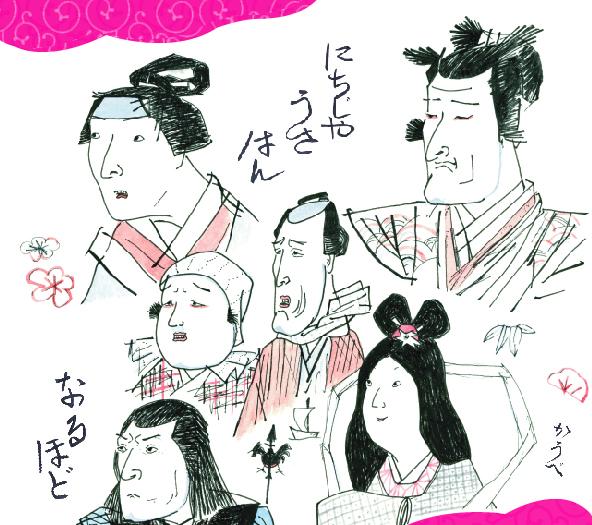 日常茶飯×国際交流「幕ノ内研究所による大実験会vol.2」
