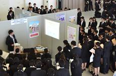 マイナビ 兵庫県金融業界セミナー
