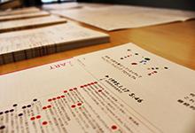 阪神・淡路大震災+クリエイティブタイムラインマッピングプロジェクト リーフレット配布・紹介