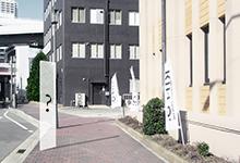 KIITO(キイト)前のバス停を生糸(キイト)をちりばめた樹脂タイルでデザインするワークショップ