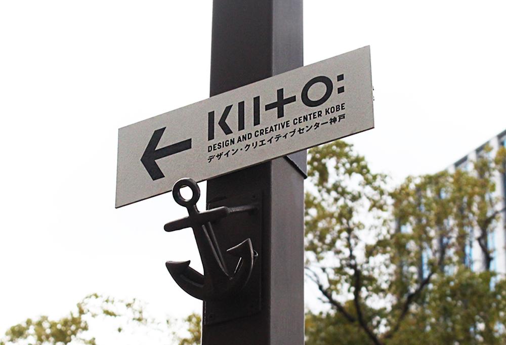 フラワーロード路面標示ワークショップ