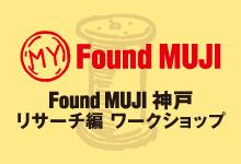 MY Found MUJI