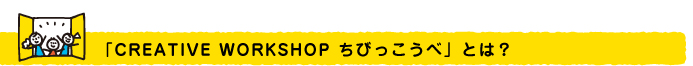 ck_main_header_01