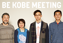 BE KOBE MEETING