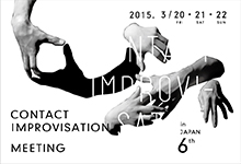 Contact Improvisation Meeting in Japan 6th