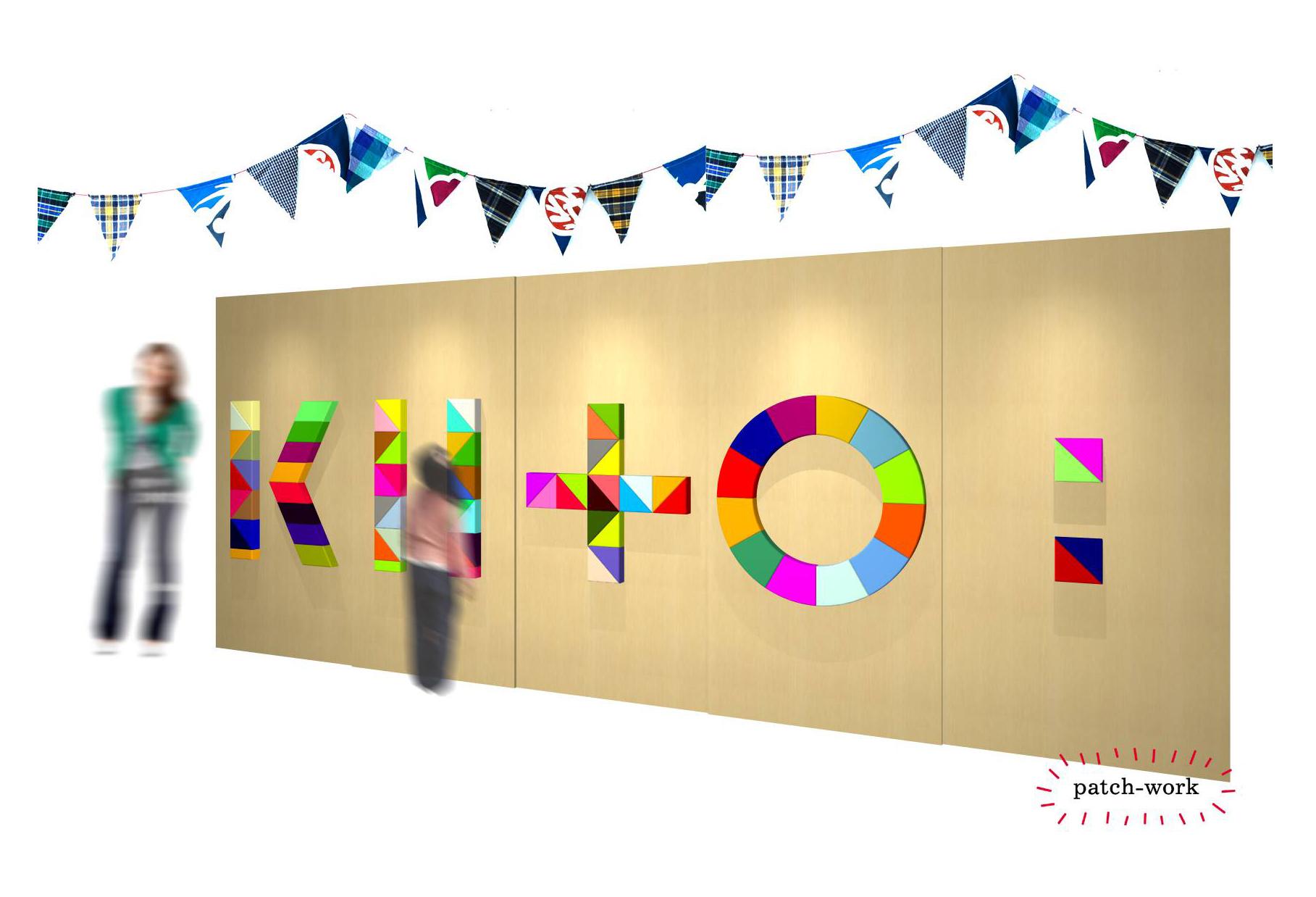 【オープンKIITO2015】古着でリユース「でかきいとパネルをつくろう!」