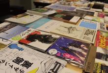 【オープンKIITO2015】フリーペーパーミニフェス+トークイベント:フリーペーパーを楽しむための攻略ガイド