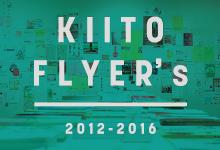 「KIITO FLYER's 2012-2016」展示