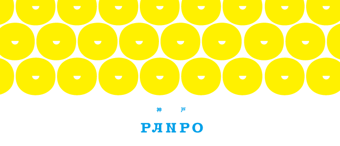 神戸 PANPO 2017
