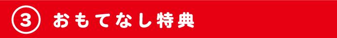 dKfesta2017_web_banner06