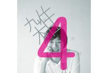 雑デザインの雑談会 vol.4