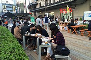 まちづくり連続講座「都市の魅力アップ」 1.公共空間の魅力アップ