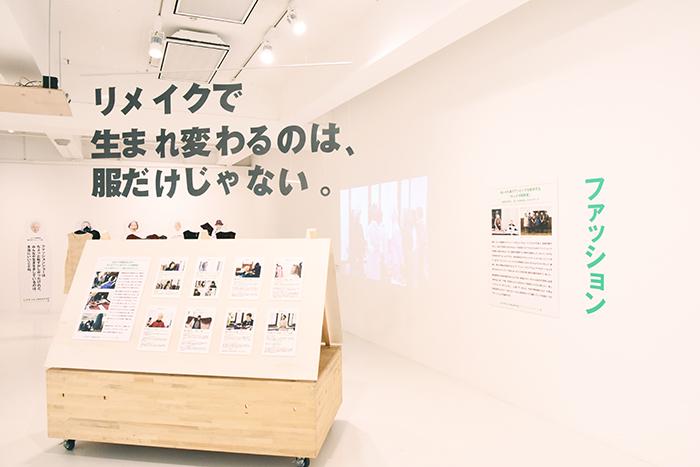 http://kiito.jp/wp-content/blogs.dir/3/files/2017/07/LIC_04.jpg