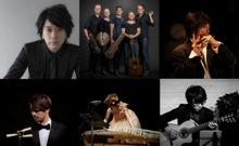 【神戸開港150周年記念】北欧音楽と和楽器のコラボ・公開リハーサル&ワークショップ