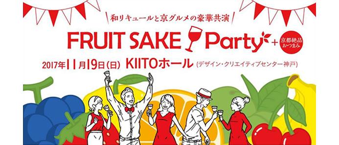 FRUIT SAKE Party