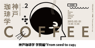 coffee_web_02